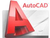 AutoCAD制图时怎么画剖视的箭头 AutoCAD箭头画法教程