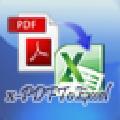 金软PDF转Excel工具 V2.0 官方版