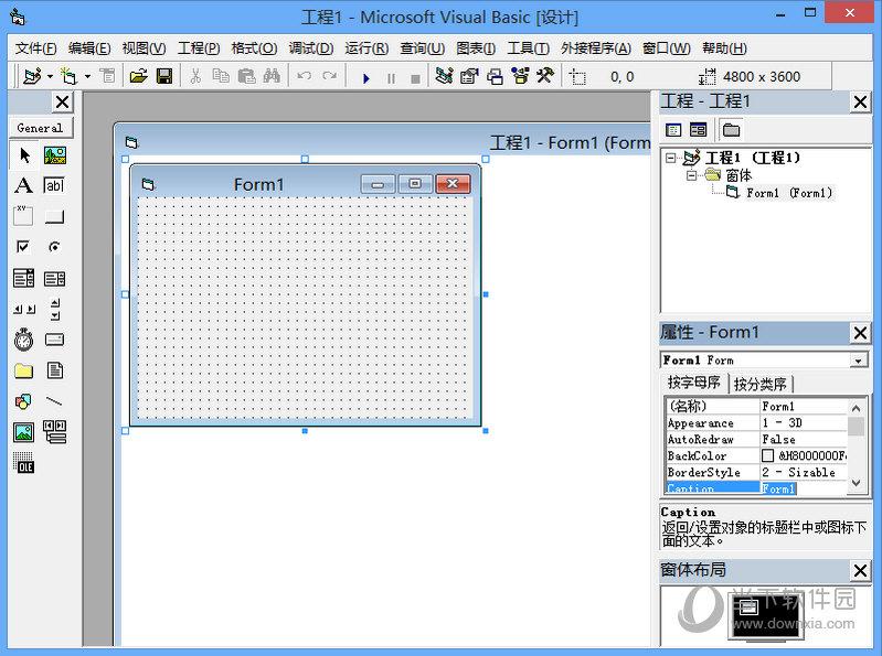 Visual Basic 6.0下载