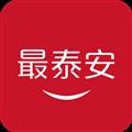 最泰安 V2.0.6 安卓版