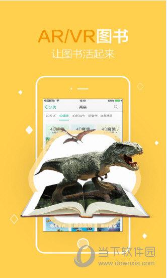 4D书城安卓版