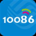 10086 V3.3.8 安卓版