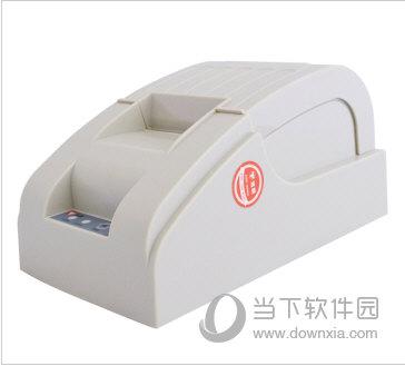 浩顺58902打印机驱动下载