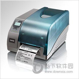 博思得G6000打印机驱动
