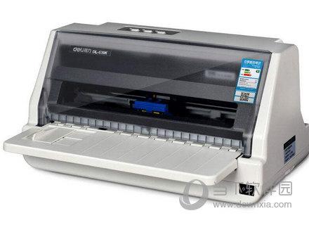 得力DL-630针式打印机驱动