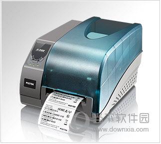 博思得G3106打印机驱动下载
