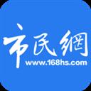 市民网 V2.1.0 安卓版