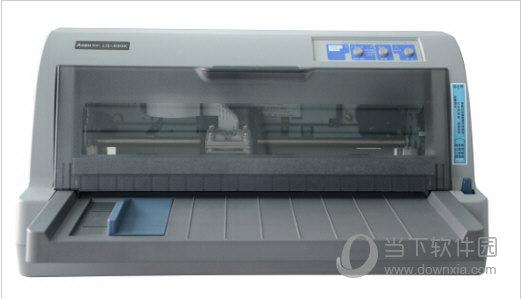 奥普LQ630K打印机驱动下载