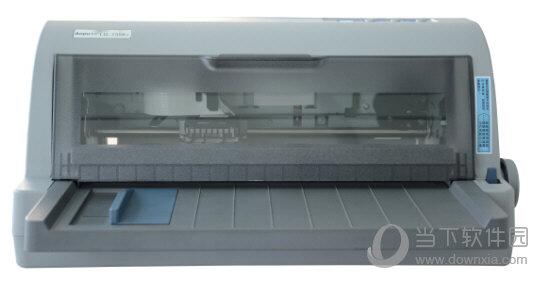 奥普LQ-735K打印机驱动下载