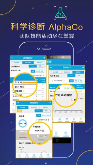 阳光全能宝 V3.1.5 安卓版截图3