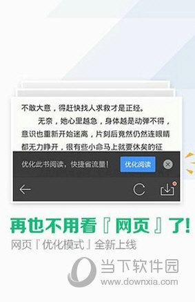书旗小说旧版本2014常用版