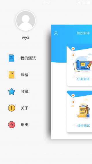 车识堂 V1.0 安卓版截图2