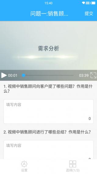 车识堂 V1.0 安卓版截图5