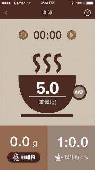 好营养 V1.0.8 安卓版截图1