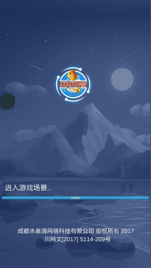贝贝号游戏 V3.0.0 安卓版截图2