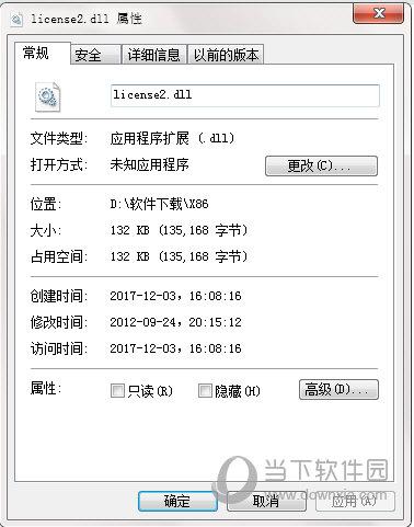 license2.dll