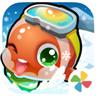 开心水族箱 V7.9 iPhone版