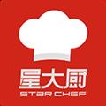 星大厨 V1.0.3 安卓版