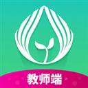 沐春芽教师版 V2.2 苹果版