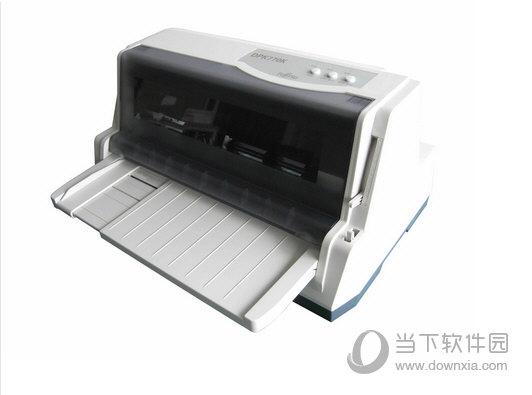 富士通DPK770K打印机驱动下载