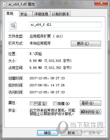 ai_x64_f.dll下载