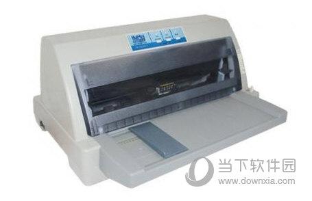 汇美th620k打印机驱动