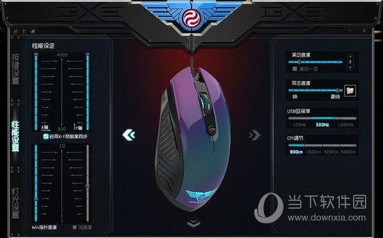 新贵GX3-PRO鼠标驱动