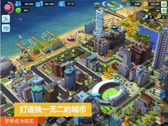 模拟城市我是市长iOS