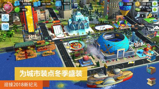 模拟城市我是市长无限金币版 V0.19.180725.7326 安卓版截图1