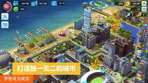 模拟城市我是市长无限金币版 V0.19.180725.7326 安卓版截图2