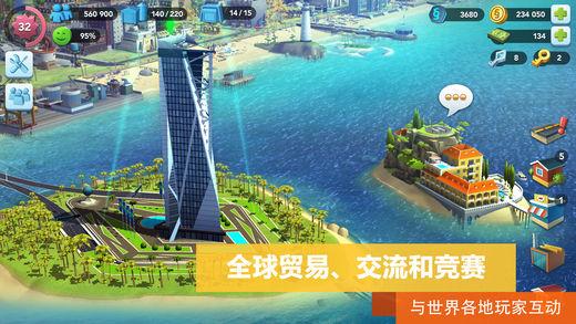 模拟城市我是市长无限金币版 V0.12.171121.3702 安卓版截图3