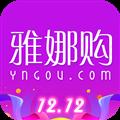 雅娜购 V2.5.1.1 安卓版