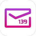 139邮箱轻量版 V1.6.3 苹果版