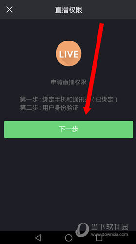 蹇�����涔�寮��存�� 蹇���app�存���规�浠�缁�