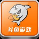 斗鱼游戏盒子 V1.0.0.0 免费版