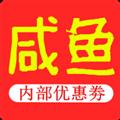 咸鱼 V1.3 安卓版