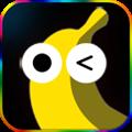 美蕉 V4.0.1 安卓版
