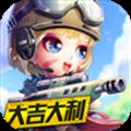 弹弹岛2无限金币版 V1.9.6 安卓版