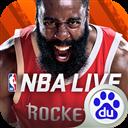 NBA LIVE V2.1.00 安卓版