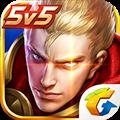 王者荣耀无限点券版iOS V1.31.4.29 iPhone版