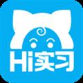 Hi实习 V3.7 安卓版