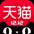 天猫商城 V7.2.1 苹果版
