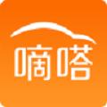 嘀嗒拼车APP V7.3.0 安卓版