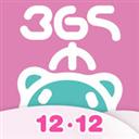 365抓娃娃 V1.1.3 苹果版