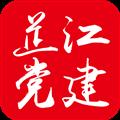 芷江党建 V1.0.6 安卓版