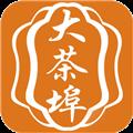 大茶埠 V2.2.3 安卓版