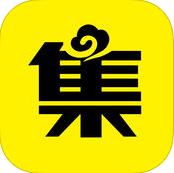 集游社 V2.2 苹果版