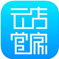云店管家 V3.0.0 苹果版
