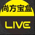 尚方宝盒 V1.0 安卓版