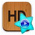 新星HD高清视频格式转换器 V10.2.6.0 官方版
